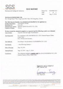 ANSI/BIFMA X5.1-2011 report of EVA-05C stacking chair