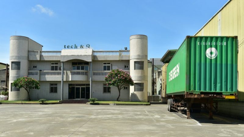 Tech & Q-main building
